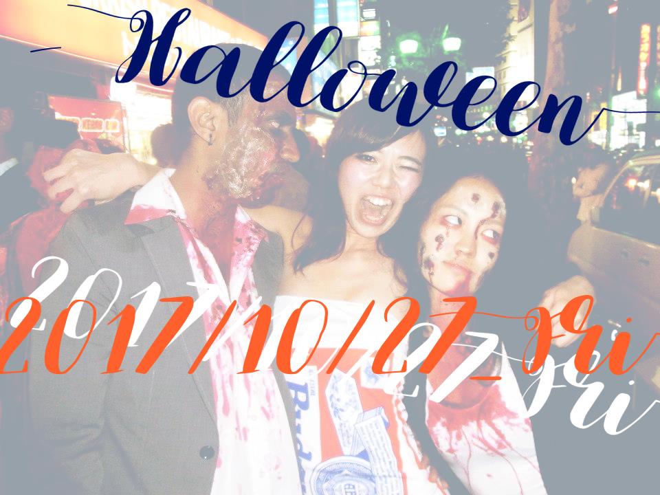 10/27 けもHalloween Party!  Part 1
