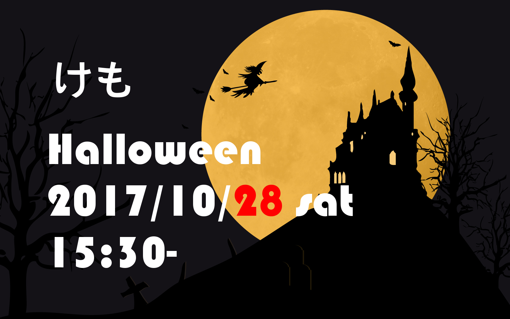 10/28 けもHalloween Party! Part2